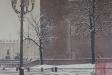 Neve in Piazza Castello